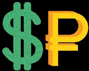 dolar-rublja